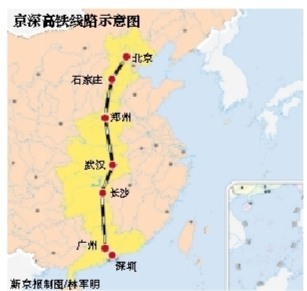 BJ SZ fast train route
